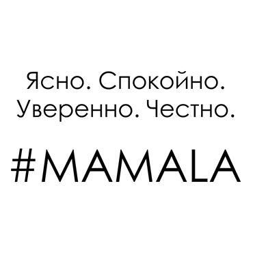 мамала